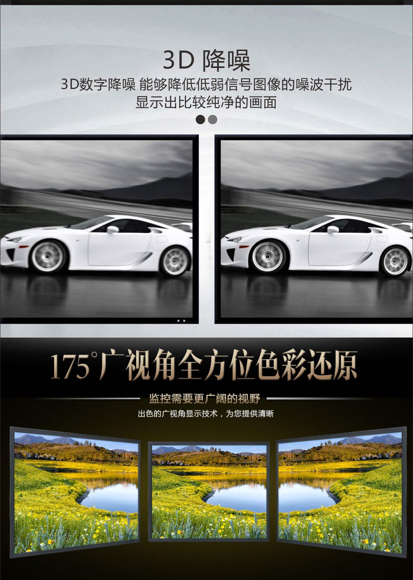 工業平板電腦_04.jpg